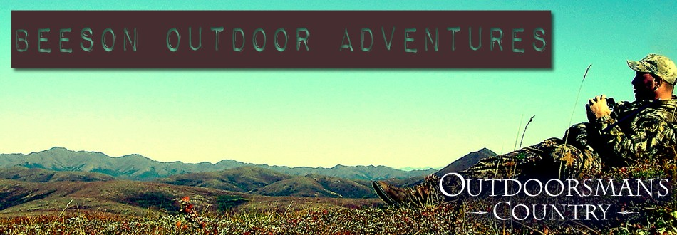 Home Banner - Beeson Outdoor Adventures